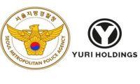 Polisi Larang Yu In Suk & Inspektur Senior Yoon ke Luar Negeri