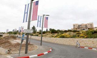 israel, palestina, konflik israel-palestina, yerusalem, as,