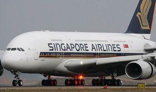 Singapore Airlines, Singapore Airlines bom, Singapore Airlines mumbai india