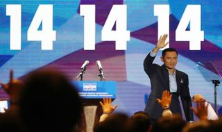 Ajak Rocky Gerung Kampanye Terbuka Demokrat, AHY Buka-Bukaan Strategi