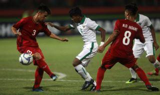 Andik Vermansah, Supriadi, Timnas U-16 Indonesia, Piala AFF U-16 2018