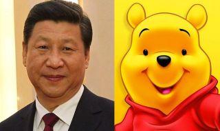 game, games, xi jinping, winnie the pooh,