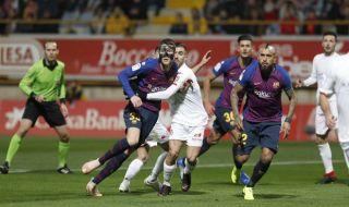 Copa del Rey 2018-2019, Barcelona, Cultural Leonesa, Cultural Leonesa 0-1 Barcelona