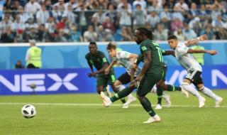 Piala Dunia 2018, Argentina, Nigeria