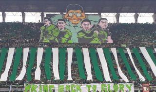 Persebaya Surabaya, Liga 1 2018, Bonek, PSIS Semarang