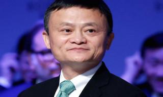 Jack Ma, Alibaba Grup,