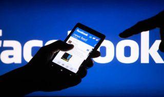 facebook, facebook akun palsu, facebook pilpres hoax