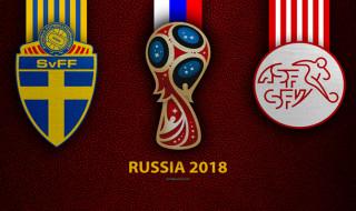 Piala Dunia 2018, Babak 16 besar, Swedia, Swiss