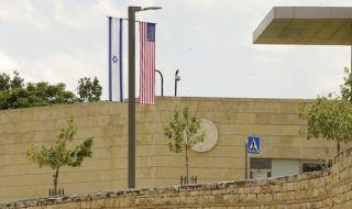 konflik israel-palestina, israel, palestina, as, kedutaan as,