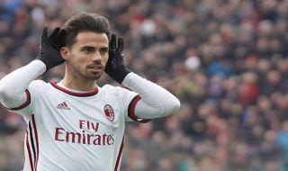 Bursa transfer pemain, AC Milan, Real Madrid, Suso