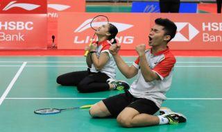 Kejuaraan Dunia Junior 2018, Indonesia, bulu tangkis