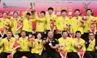Ditekuk Tiongkok, Jepang Gagal Pertahankan Gelar Juara