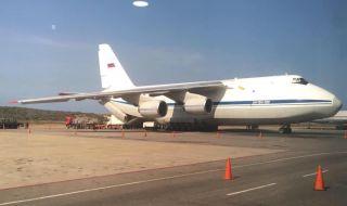 Dua Pesawat Angkatan Udara Rusia Tiba di Venezuela Angkut Tentara