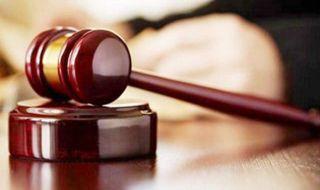 Eks Manager PT Pertamina Divonis 8 Tahun Penjara