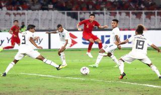 Evan Dimas, Evan Dimas Darmono, Timnas Indonesia, Indonesia, Thailand, Chonburi FC