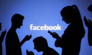 Facebook Instagram, Facebook down, Instagram down