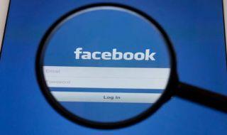 Facebook, Facebook tahun politik, Facebook ujaran kebencian hoax