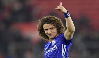 Gahar Tapi Romantis, Itulah David Luiz