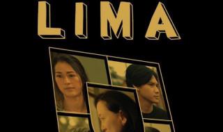 Film Lima