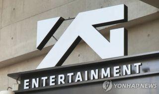 Gelapkan Pajak, YG Manfaatkan Royalti Konser Artisnya di Luar Negeri?