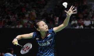 Indonesia Masters 2019, Fitriani, bulu tangkis, PBSI
