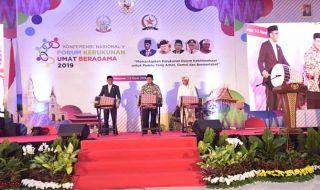 Forum Kerukunan Umat Beragama (FKUB) Indonesia