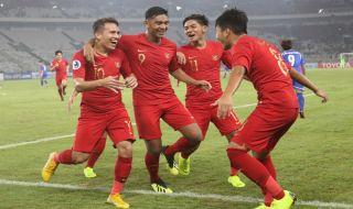 Piala Asia U 19 2018, Timnas U 19, Timnas U 19 Indonesia, Jepang, Perempat Final, Indra Sjafri, Syahrian Abimanyu
