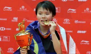 Kejuaraan Dunia Junior 2018, Goh Jin Wei, Malaysia, bulu tangkis