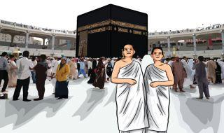 Idul Adha, sidang Isbat,