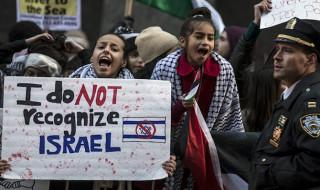 Protes Palestina