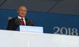 Timnas Rusia, Timnas Arab Saudi, Vladimir Putin, Pujian Presiden Rusia, Piala Dunia 2018