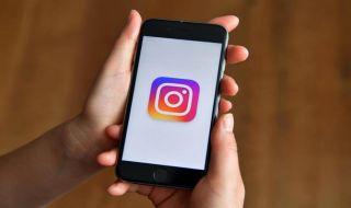 Instagram Penyaring Komentar, Instagram komentar negatif, instagram hapus komentar,