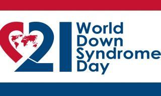 Jangan Tinggalkan Anak Down Syndrome Sendirian
