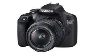 Canon EOS, Canon EOS 1500D, keunggulan Canon EOS 1500D