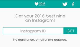 Instagram, Instagram Best Nine, Best Nine Instagram