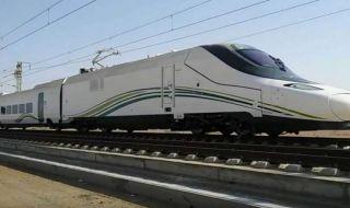 Kereta Cepat Arab Saudi