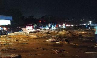 Banjir Jayapura