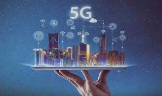 teknologi 5G, Korsel teknologi 5G, teknologi 5G untuk Komersial