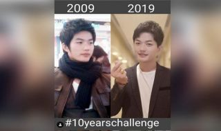 10YearChallenge, 10 Year Challenge, foto 10YearChallenge