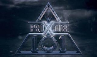 Lagu Utama Produce X 101, 'Don't' Diperkenalkan Hari Ini