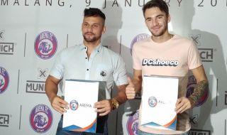 Arema FC, Pavel Samolyachenko, Robert Lima Guimaraes