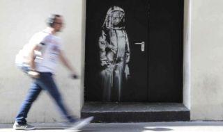 Banksy lukisan, lukisan Banksy, grafiti Banksy bataclan