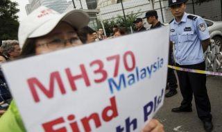 Mahathir: Saya Cinta Malaysia Airlines Tapi tak Mampu Biayai
