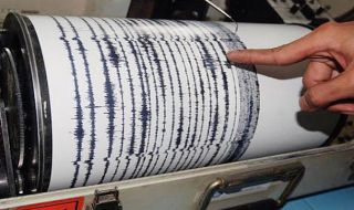 Gempa Maluku Barat