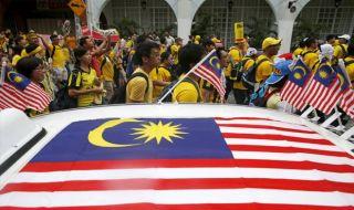 Piala AFF 2018, Timnas Malaysia, Timnas Myanmar, Suporter Timnas Malaysia, Suporter Timnas Myanmar