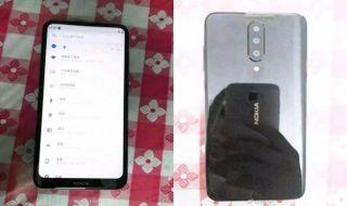 Nokia tiga kamera, smartphone misterius nokia, nokia smartphone terbaru
