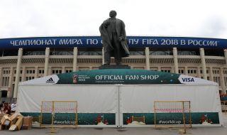Moskow, Laporan Langsung, Laporang Langsung dari Rusia, Final Piala Dunia 2018, Piala Dunia 2018