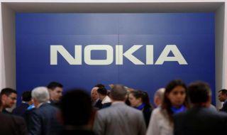 Nokia, Nokia IoT WING, Nokia SOlusi IoT