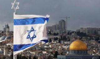 australia, yerusalem, palestina, israel,