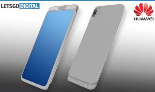 Huawei, Huawei Desain Slider, Paten smartphone Huawei